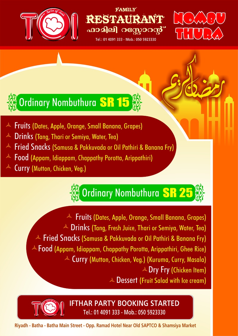 TOI Iftar special packages for Ramadan 2010